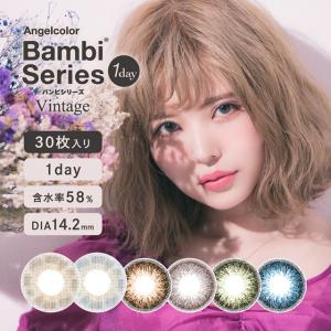 [Contact lenses] Angel Color 1...