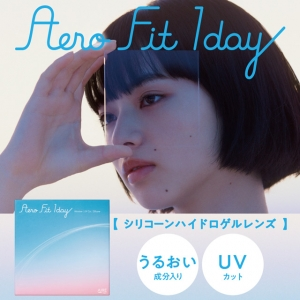 [Contact lenses] Aero Fit 1day...