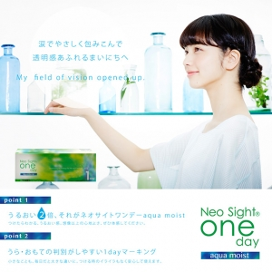 [Contact lenses] Neo Sight 1da...