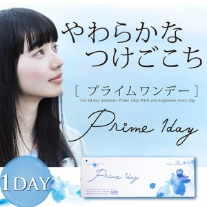 [Contact lenses] Prime1day [30...