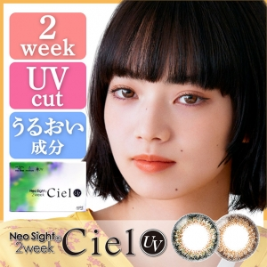 [Contact lenses] Neo Sight 2we...