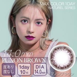 [Contact lenses] Max Color 1da...