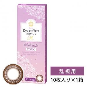 [Contact lenses] Eye coffret 1...
