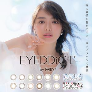 [Contact lenses] EYEDDiCT by F...