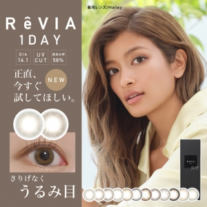 [Contact lenses] ReVIA1day Color [10 lenses / 1Box] / Daily Disposal Colored Contact Lenses<!--レヴィア ワンデー カラー 1箱10枚入 □Contact Lenses□-->