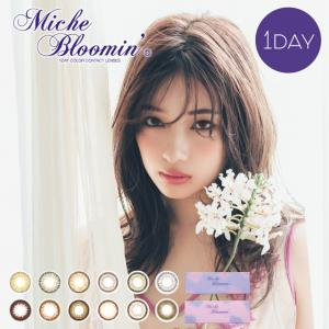 [Contact lenses] Miche Bloomin...
