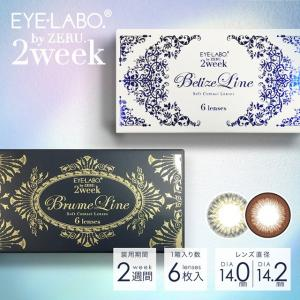 [Contact lenses] EYE LABO 2wee...
