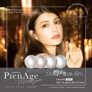 [Contact lenses] PienAge mimig...