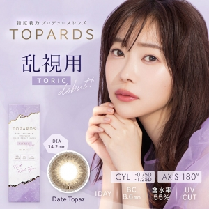 [Contact lenses] TOPARDS Toric...