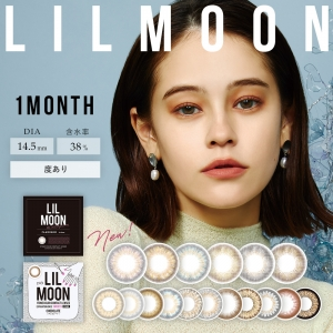 [Contact lenses] LILMOON 1month [1 lenses / 1Box] / 1Month Disposable Colored Contact Lenses<!--リルムーンマンスリー 度あり 1箱1枚入 □Contact Lenses□-->