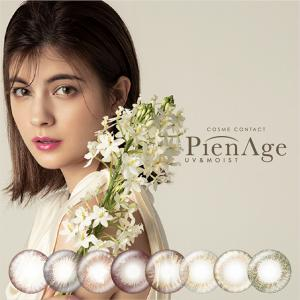 [Contact lenses] Pienage UV Mo...