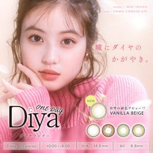 [Contact lenses] Diya 1day [10...
