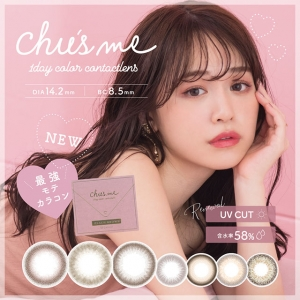 [Contact lenses] Chu's me [10 ...