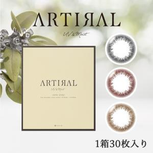 [Contact lenses] Artiral UV mo...
