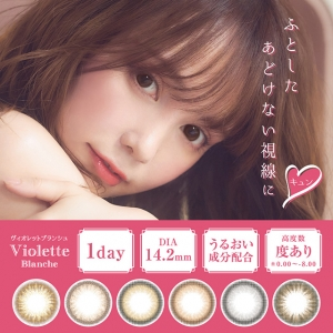 [Contact lenses] Violette Blan...