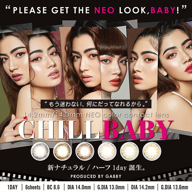 [Contact lenses] CHILL BABY [6 lenses / 1Box] / Daily Disposal Colored Contact Lenses<!--チルベイビー 1箱6枚入 □Contact Lenses□-->