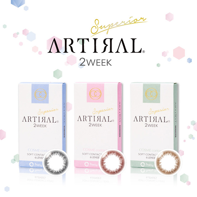 [Contact lenses] ARTIRAL Superior 2week [6 lenses / 1Box] / 2Weeks Disposal 2Weeks Colored Contact Lens DIA14.0mm<!-- アーティラルスペリア2ウィーク 6枚入り □Contact Lenses□ -->