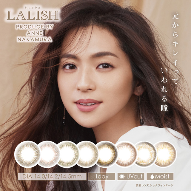 LALISH [10 lenses / 1Box]