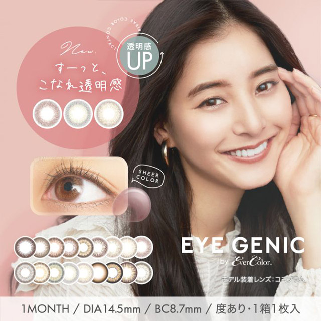 EYE GENIC by EVER COLOR [1lenses / 1Box]
