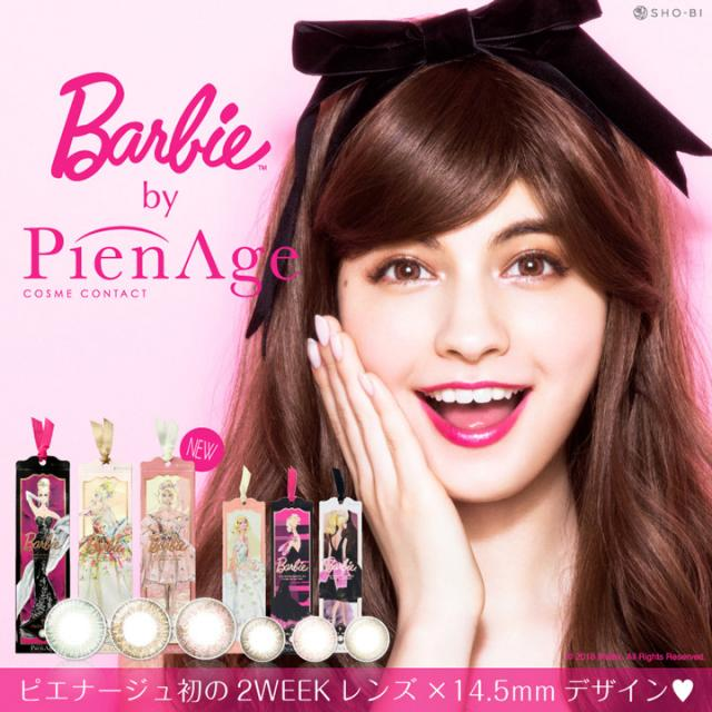 [Contact lenses] Barbie by PienAge 2Week [6 lenses / 1Box] / 2weeks Disposal 2Weeks Disposable Colored Contact Lens DIA 14.5mm 14.2mm<!-- バービーバイピエナージュ2ウィーク 6枚入り □Contact Lenses□ -->