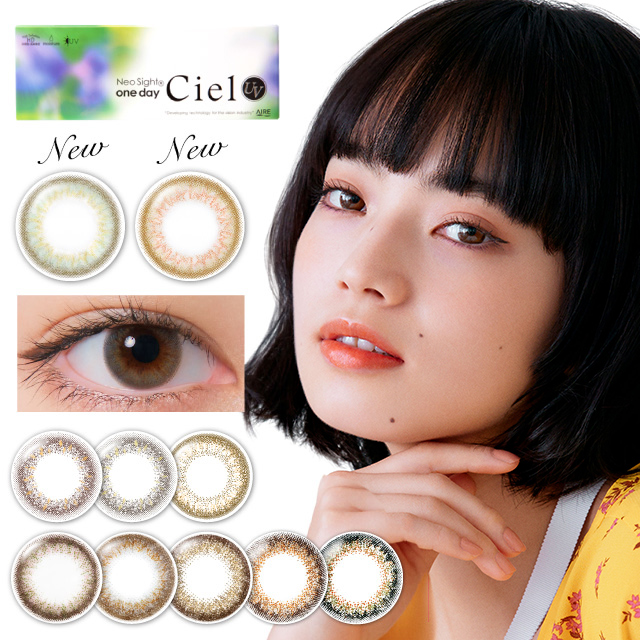 Neo Sight 1day Ciel UV / Ciel Deux UV [30 lenses / 1Box]