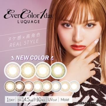 [Contact Lens] EverColor 1day Luquage [10 lenses / 1Box] / Daily Disposal Colored Contact Lens DIA14.5mm<!-- エバーカラーワンデー ルクアージュ 1箱10枚入 □Contact Lenses□-->