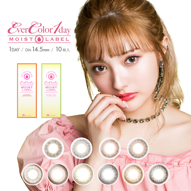 Ever Color 1day Moist Label [10 lenses / 1Box]