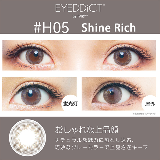 [Contact lenses] EYEDDiCT by FAIRY 1day [10 lenses / 1Box] / Daily Disposal 1Day Disposable Colored Contact Lens DIA14.2mm<!-- アイディクト 10枚入り □Contact Lenses□ -->