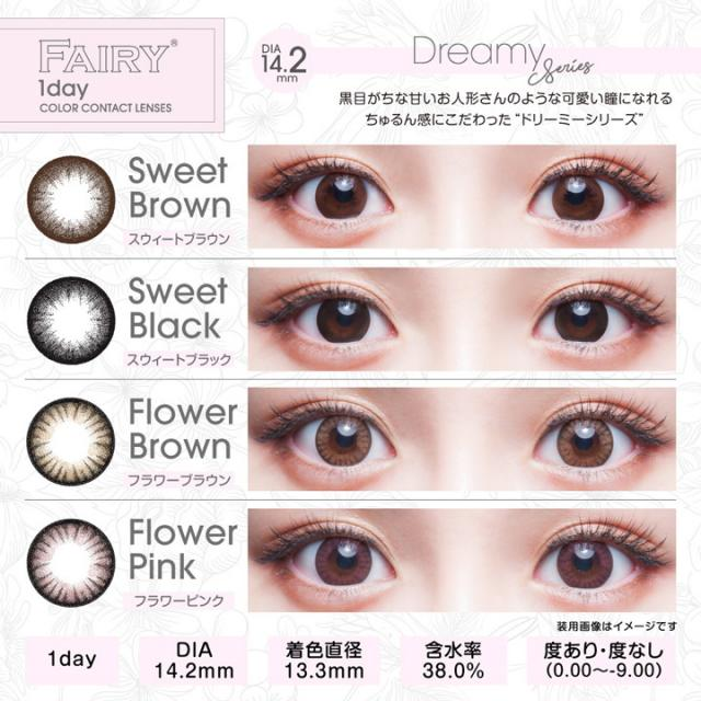 [Contact lenses] FAIRY 1DAY [12 lenses / 1Box] / Daily Disposal Colored Contact Lenses<!--フェアリーワンデー 1箱12枚入 □Contact Lenses□-->