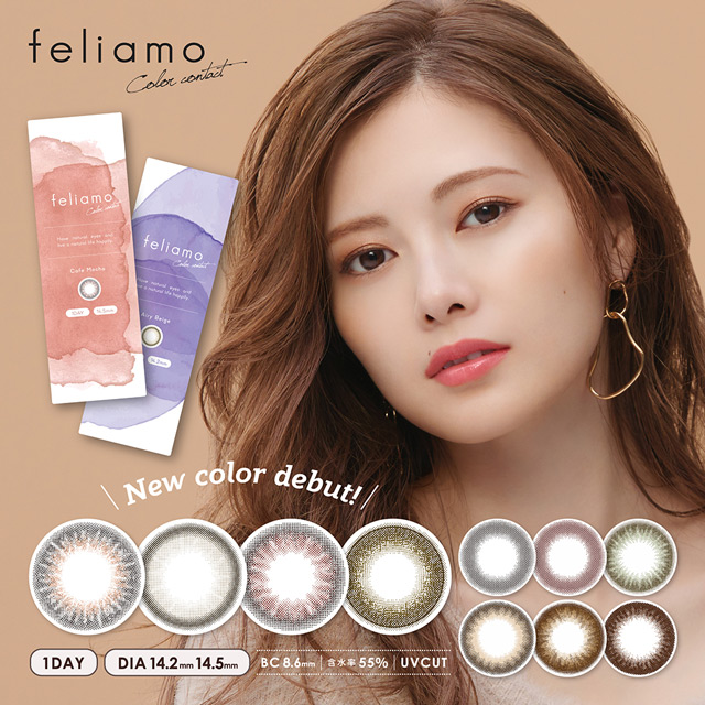feliamo [10 lenses / 1Box]