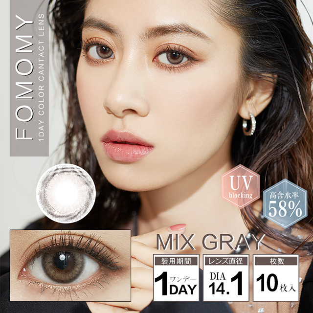 [Contact lenses] FOMOMY [10 lenses / 1Box] / Daily Disposal Colored Contact Lenses<!--フォモミ 10枚入り 1箱10枚入 □Contact Lenses□-->