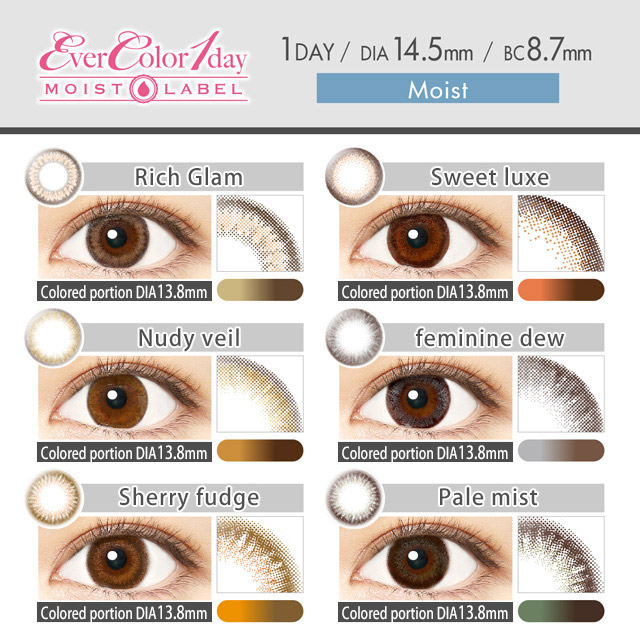 [Contact lenses] Ever Color 1day Moist Label [10 lenses / 1Box] / Daily Disposal 1Day Disposable Colored Contact Lens DIA14.5mm<!-- エバーカラーワンデーモイストレーベル 1箱10枚入 □Contact Lenses□-->