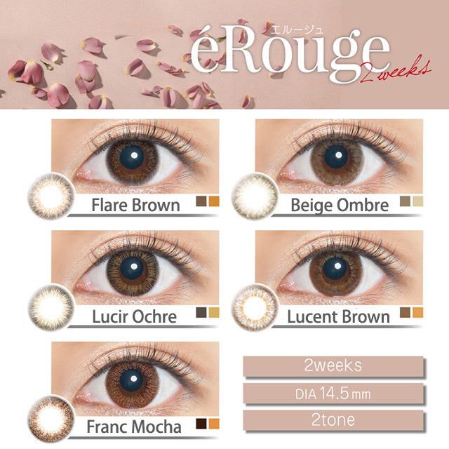 [Contact lenses] eRouge [6 lenses / 1Box] / 2weeks Disposal 2Weeks Disposable Colored Contact Lens DIA14.1/14.5mm<!-- エルージュ eRouge(1箱6枚入) □Contact Lenses□-->