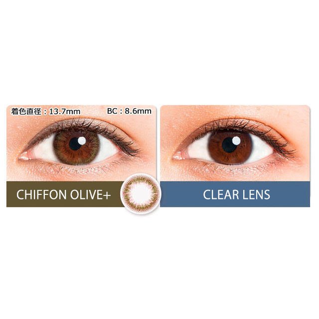 [Contact lenses] LuMia moisture [10 lenses / 1Box] /Colored Contact Lens 14.2mm 14.5mm Daily Disposal 1Day Disposable<!-- ルミアモイスチャー 10枚入り □Contact Lenses□ -->