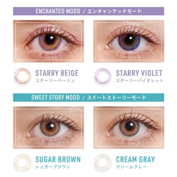 [Contact lenses] Glam up [10 lenses / 1Box] / Daily Disposal Colored Contact Lenses<!--グラムアップ 1箱10枚入 □Contact Lenses□-->