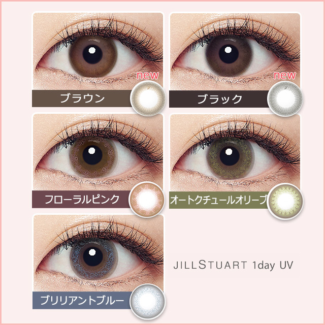[Contact lenses] JILL STUART 1day UV [10 lenses / 1Box] / Daily Disposal 1Day Disposable Colored Contact Lens DIA14.2mm<!-- ジルスチュアートワンデー UV 1箱10枚入 □Contact Lenses□-->