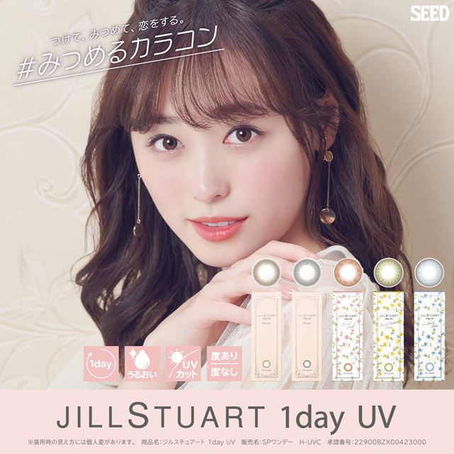 JILL STUART 1day UV [10 lenses / 1Box]