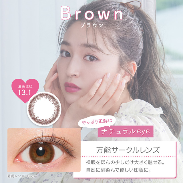 [Contact lenses] Victoria 1day [10 lenses / 1Box] / Daily Disposal Colored Contact Lenses<!--ヴィクトリアワンデー/ヴィクトリアワンデーシンプルシリーズ 1箱10枚入 □Contact Lenses□-->