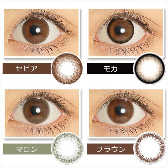 [Contact lenses] Victoria 2week [6 lenses / 1Box] / 2weeks Disposable Colored Contact Lenses<!--ヴィクトリア2ウィーク 1箱6枚入 □Contact Lenses□-->