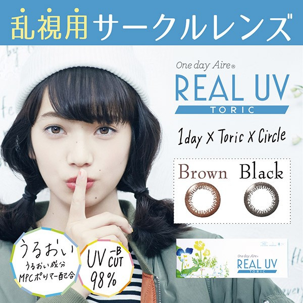 [Contact lenses] Aire Real Toric [10 lenses / 1Box] / Daily Disposal 1Day Disposable Colored Contact Lens DIA14.2mm<!-- ワンデーアイレリアルUV トーリック 1箱10枚入 □Contact Lenses□-->