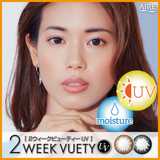 [Contact lenses] 2WEEK VUETY UV [6 lenses / 1Box] / 2weeks Disposable Colored Contact Lenses<!--2ウィークビューティーUV 1箱6枚入 □Contact Lenses□-->
