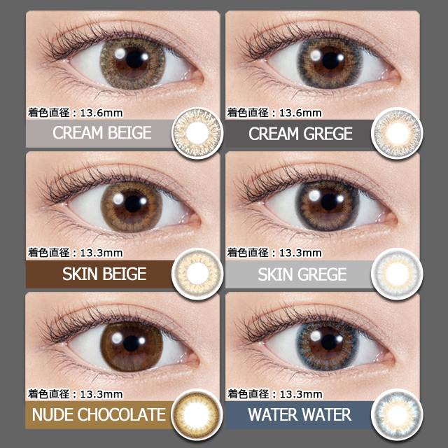 [Contact lenses] LIL MOON 1DAY [10 lenses / 1Box] / Daily Disposal Colored Contact Lenses<!--リルムーン ワンデー 1箱10枚入 □Contact Lenses□-->