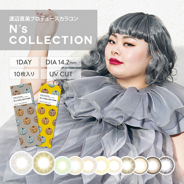 [Contact lenses] N'sCOLLECTION [10 lenses / 1Box] / Daily Disposal 1Day Disposable Colored Contact Lens 14.2mm<!-- エヌズコレクション 10枚入り □Contact Lenses□ -->