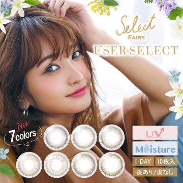 Select FAIRY USER SELECT [10 lenses / 1Box]