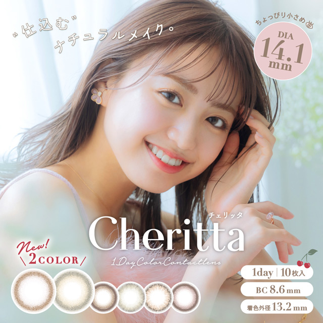 [Contact lenses] Cheritta [10 lenses / 1Box] / Daily Disposal Colored Contact Lenses<!--チェリッタ 1箱10枚入 □Contact Lenses□-->