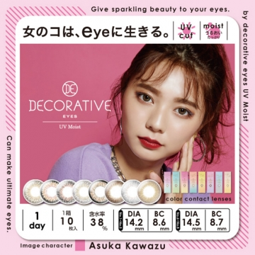 DECORATIVE EYES UV Moist [10 lenses / 1Box]