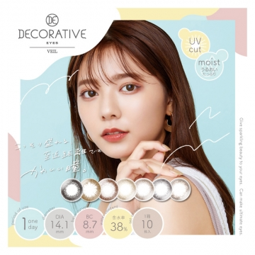 DECORATIVE EYES VEIL 1day [10 lenses / 1Box]