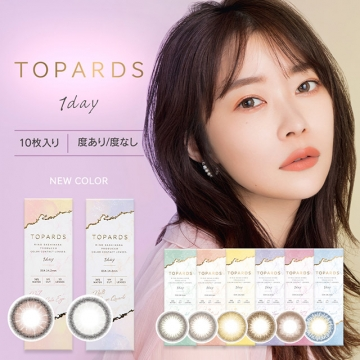 [Contact lenses] TOPARDS [10 lenses / 1Box] / Daily Disposal 1day Disposal Colored Contact Lens DIA 14.2mm 14.5mm Moisture 38%<!-- トパーズ 10枚入り □Contact Lenses□ -->