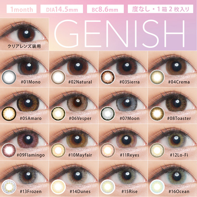 [Contact lenses] GENISH [2 lenses / 1Box] / 1Month Disposable Colored Contact Lenses<!--ジェニッシュ 度なし2枚入り 1箱2枚入 □Contact Lenses□-->