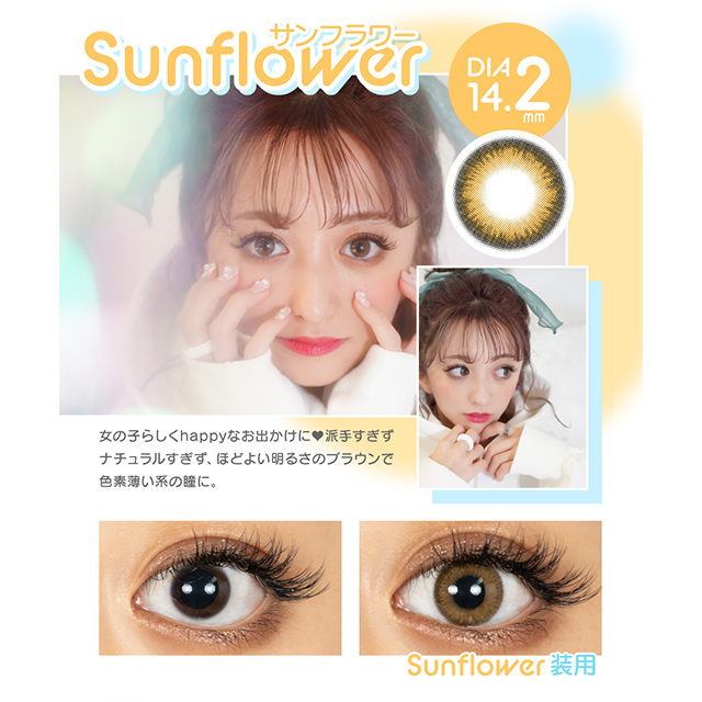 [Contact lenses] Sortie Charme [10 lenses / 1Box] / Daily Disposal Colored Contact Lenses<!--ソルティーシャルム 1箱10枚入 □Contact Lenses□-->